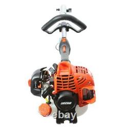 21.2cc gas 2-stroke cycle pro attachment series power head echo trimmer tool