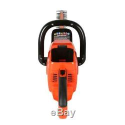 ECHO 24 in. 58-Volt Lithium-Ion Brushless Cordless Battery Hedge Trimmer -Tool